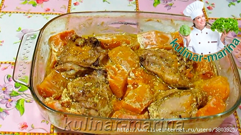 pumpkin_chicken9 (490x276, 153Kb)