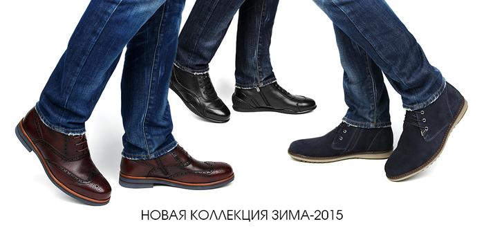 6e0ca03ac71b интернет магазин обуви - Самое интересное в блогах