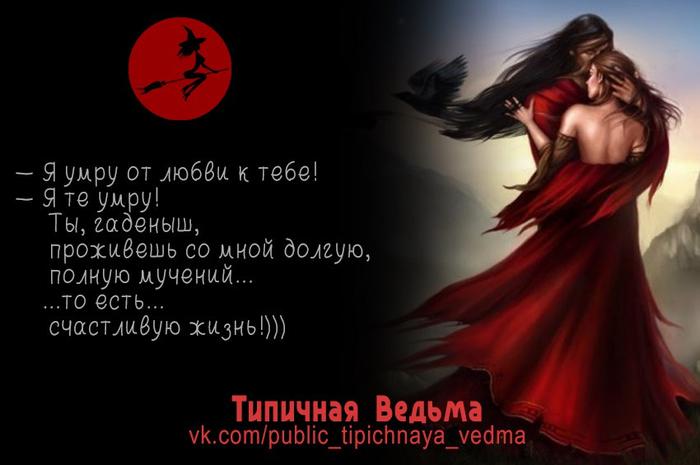 https://img1.liveinternet.ru/images/attach/c/8/125/943/125943909_125566327_Q0LOp91D8nE.jpg