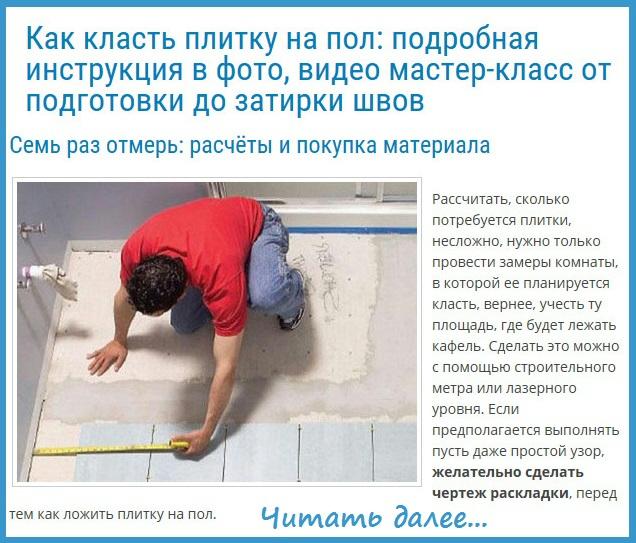 дизайнерские идеи интерьера: Записи с меткой дизайн интерьера