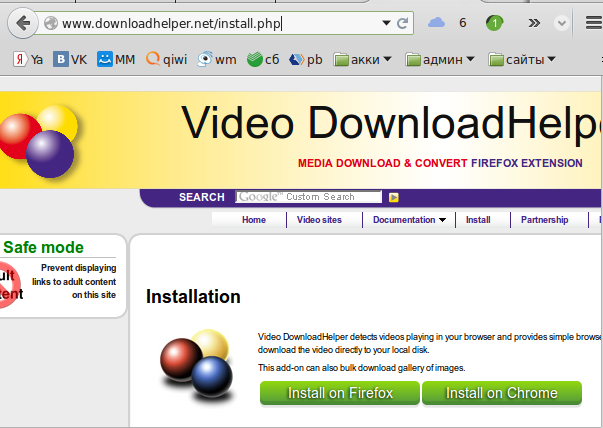 5908616_Downloadhelper1 (603x428, 71Kb)