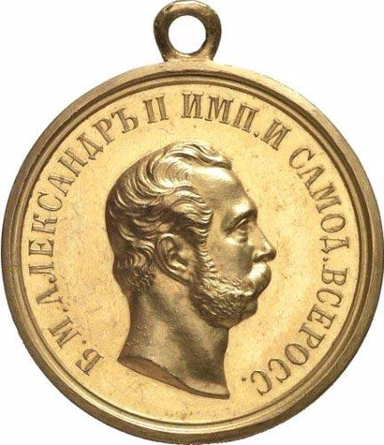 Медаль Осипа Комисарова, аверс (432x500, 195Kb)