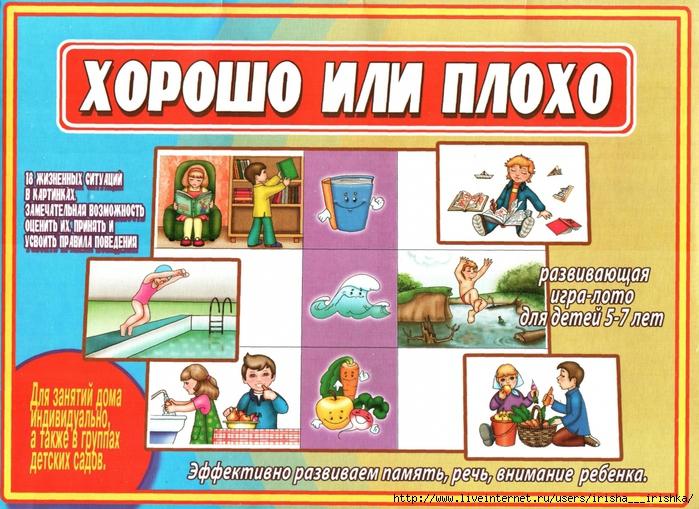 игры для детей 7 лет играть онлайн
