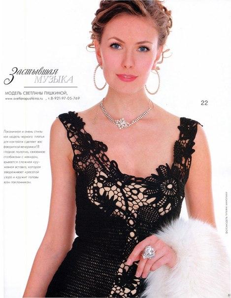 вязание крючком платья схемы самое интересное в блогах