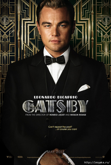 3925073_greatgatsby_poster7 (471x700, 198Kb)
