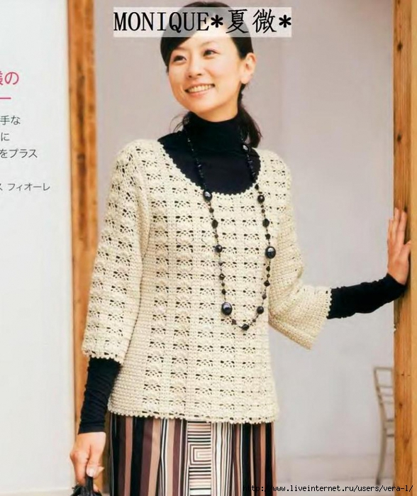 5038720_Lets_knit_series_NV80060_2009_kr_16 (588x700, 257Kb)