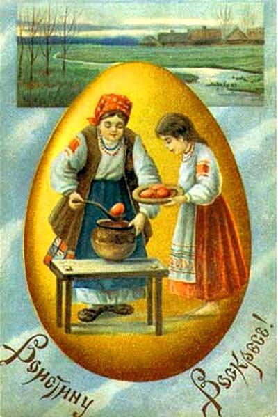 Для открытки, старинные открытки с пасхой христовой воистину воскрес