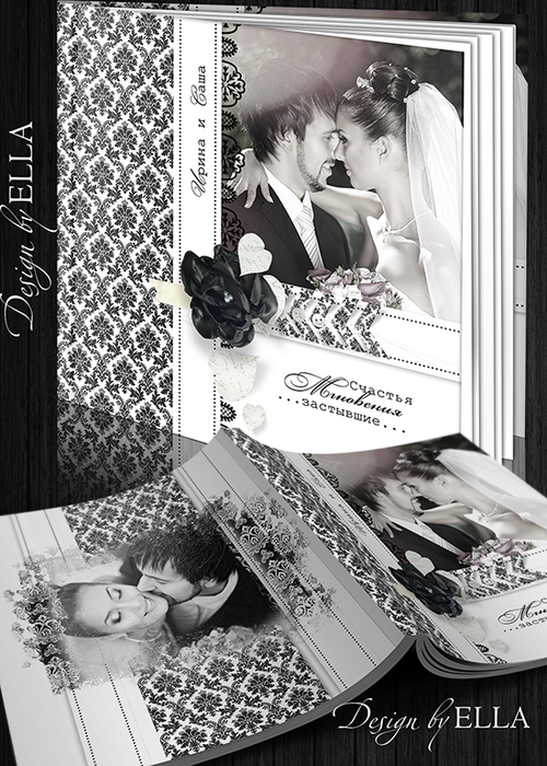 cover-white and black wedding (500x700, 273Kb)
