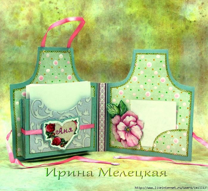 Картинках трололо, открытки для повара своими руками