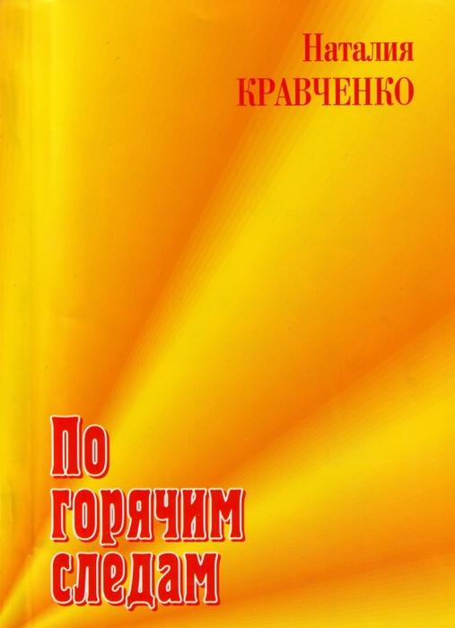 deavstvennost-ne-porok-a-polovaya-bezgramotnost-smotret-onlayn-ero-film-kitay