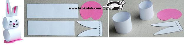 бумажные фигурки (8) (624x154, 16Kb)