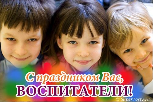 3942721_vosp_0 (501x334, 36Kb)