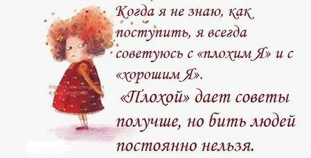 http://img1.liveinternet.ru/images/attach/c/9/105/485/105485583_112.jpg