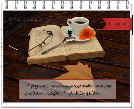 Воскресный кофе с газетой/3518263_shablon_coffe1_kopiya (434x352, 237Kb)