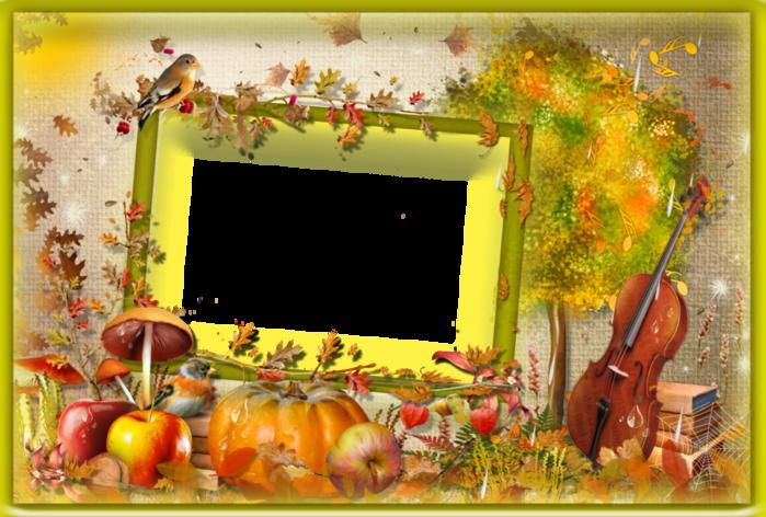 Годик принцессе, осень рамки открытки
