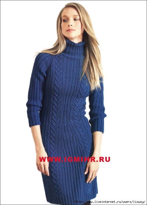 02e32af6cbee437 платье | Записи с меткой платье | Дневник PROXIMA : LiveInternet ...