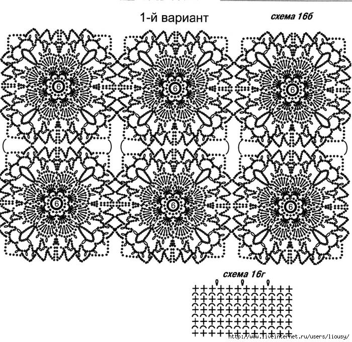 ажур жакет схема (700x680, 460Kb)