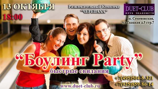 Взломать пароль на знакомствах mail.ru.