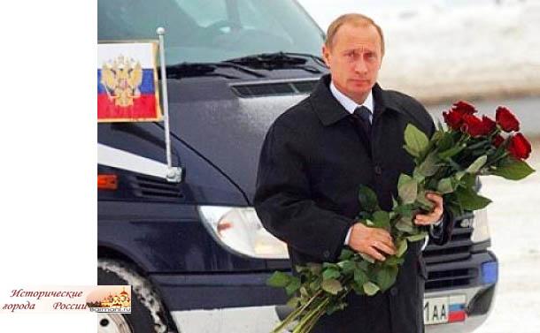 Примирение, картинка с днем рождения нине от президента