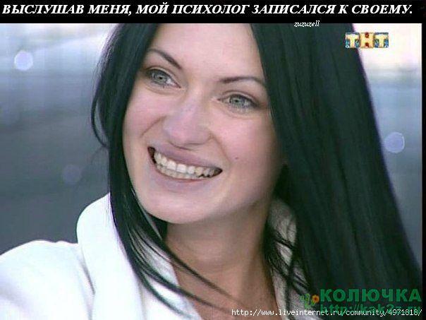 Голые русские знаменитости, откровенные фото и видео