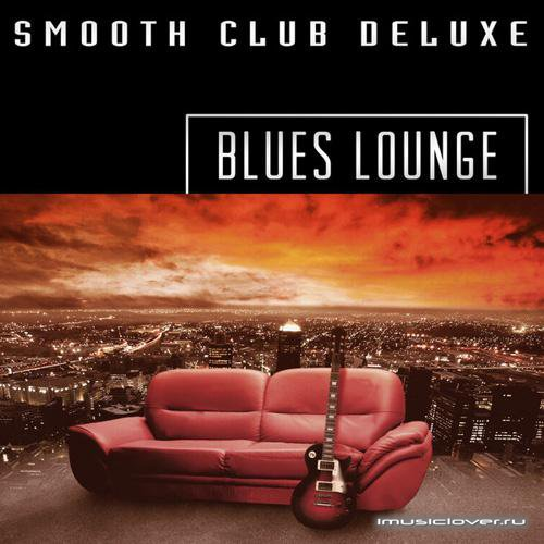 1373966995_smooth-club-deluxe-blues-lounge-2013 (500x500, 50Kb)