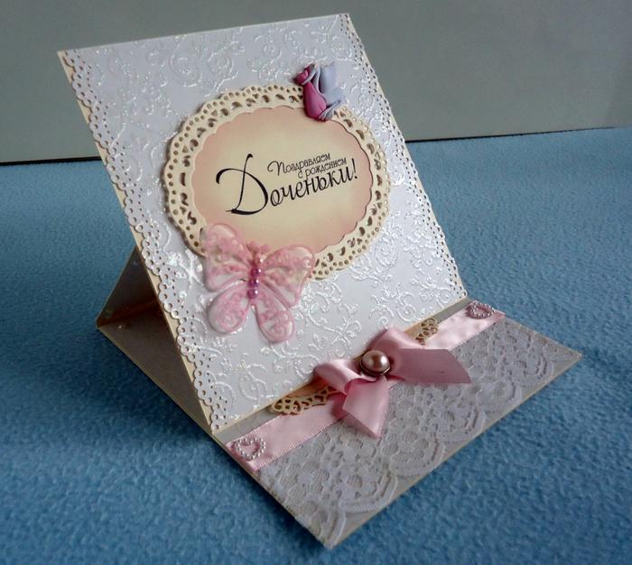 Записать открытку, дню рождения поздравлением