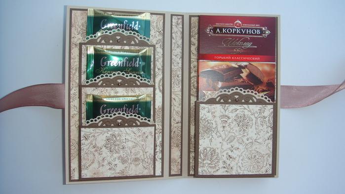 Прикольный, шаблоны шоколадницы с пакетиками чая
