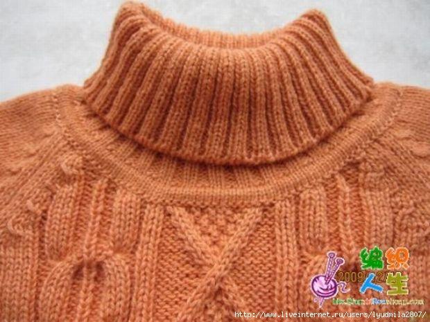 Hotikunlamcorporation вязание растянуть горловину у свитера