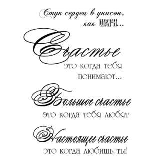 надписи в альбом для фотографий