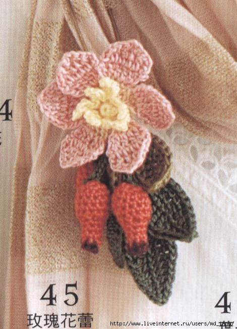 Lace Crochet Best Pattern 118 (47) (470x650, 183Kb)