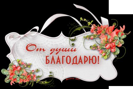 https://img1.liveinternet.ru/images/attach/c/9/106/760/106760595_large_RS_RSSRyo_RRRRRRRSS1.png