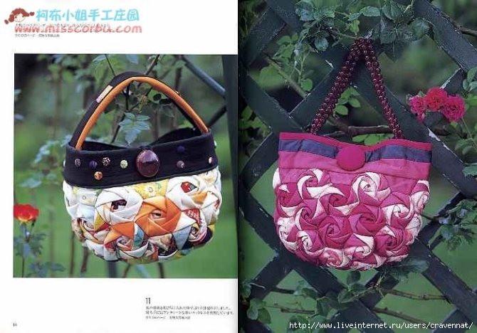 Шитые сумки мастер класс идеи #5