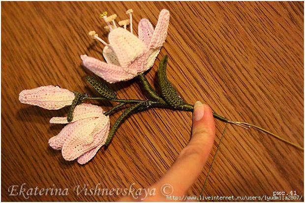 fiore stupendo per una spilla o una bomboniera
