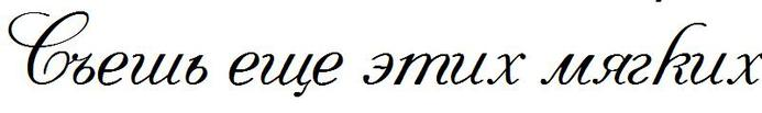 5147706_631 (700x103, 11Kb)