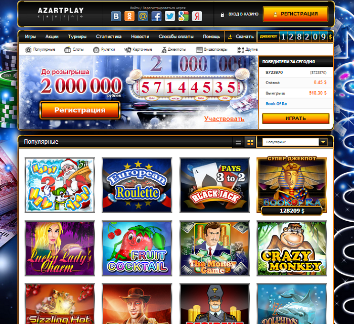 azartplay casino info