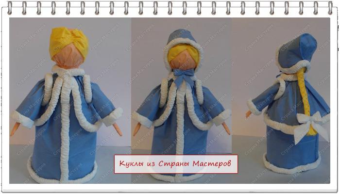Снегурочка - кукла из бумажных салфеток на пластиковой бутылке. Мастер класс/3518263__2_ (700x400, 325Kb)