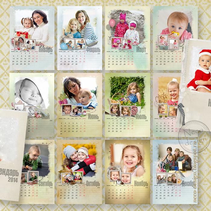 Как сделать календарь из семейных фото