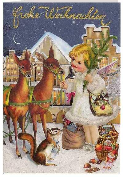 Шаблон рождественской открытки на немецком, для новорожденных девочек