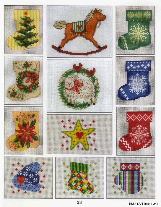 Схемы вышивок новогодних пинкипов