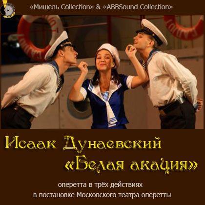 4638534_cover_locust_bean_barhatov (420x420, 64Kb)
