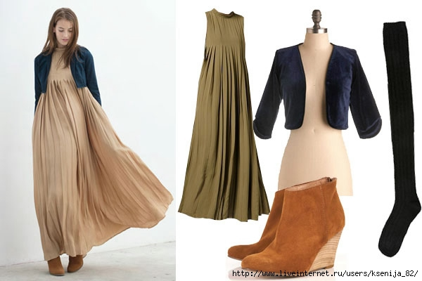 weekend-perfect-outfit-long-dress (600x400, 98Kb)