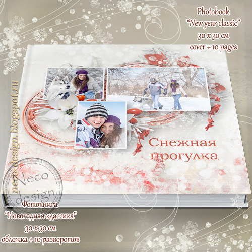 1387809708_new_year_photobook (500x500, 309Kb)
