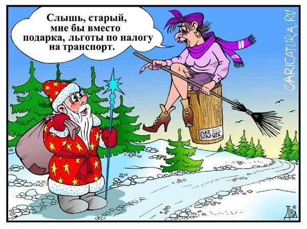 https://img1.liveinternet.ru/images/attach/c/9/108/377/108377551_4809770_y0_1_.jpg