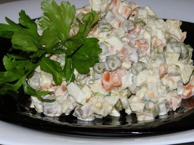 Салат осекся