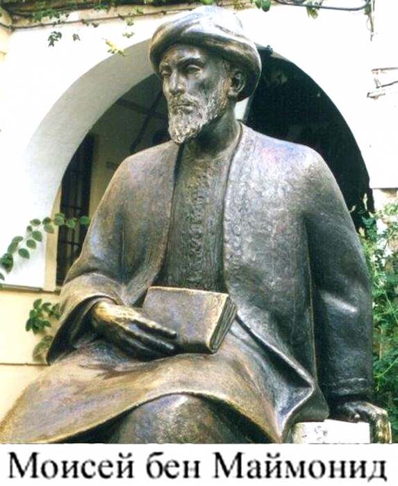 4638534_Majmonid (573x700, 273Kb)