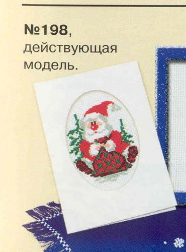 риолис открытки к новому году день сессии