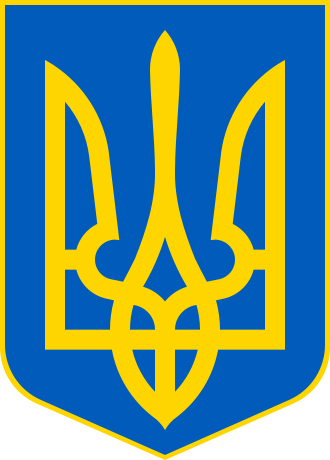 3418201_330pxLesser_Coat_of_Arms_of_Ukraine_svg (330x460, 20Kb)