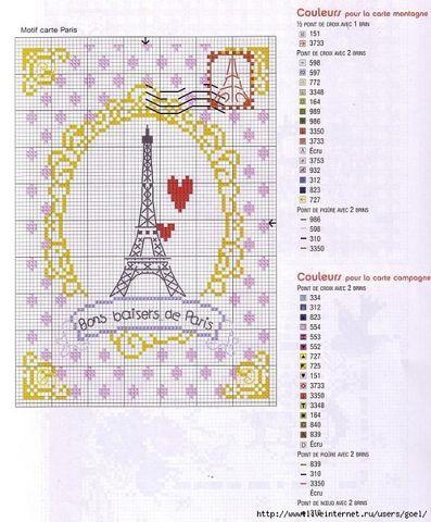 Вышивка париж эйфелева башня. Схемы вышивки крестом париж.
