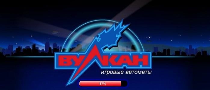 Скачать игровые автоматы адмирал бесплатно на онлайн вулкан казино баги