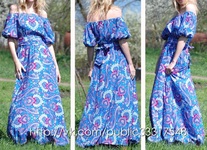длинное платье   Записи с меткой длинное платье   Дневник ... 14877459c02